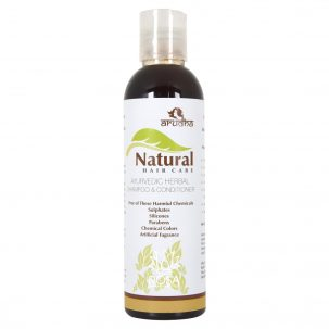 Holistic Herbalist Shampoo Conditioner 1