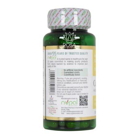 Куркума (curcumin Capsules, Nupal Remedies)