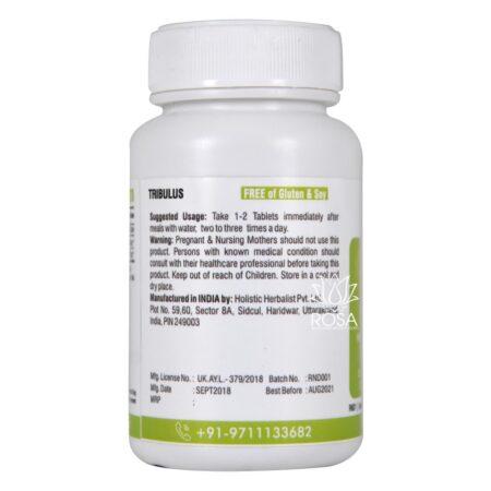 Трибулус (tribulus, Holistic Herbalist)