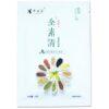 Цюаньсуцин - витаминно-минеральный комплекс Quan Su Qing | ROSA