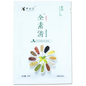Tsampa Quan Su Qing 1