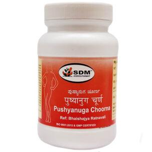 Пушьянуга чурна (Pushyanuga Choorna, SDM) купить в Бутике аюрведы премиум качества