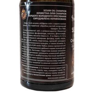 Масло Кунжутное Cold Pressed Sesam Oil Panayur купить в Бутике аюрведы