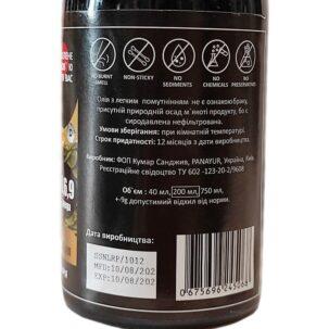 Масло семян тыквы Pumpkin Seed Oil Panayur купить в Бутике аюрведы премиум качества