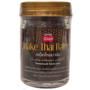 Чёрный бальзам с ядом кобры Cobra Black Balm купить в Бутике аюрведы премиум качества