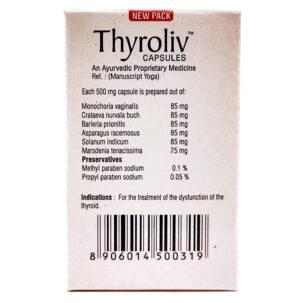 Тиролив Нупал (Thyroliv, Nupal Remedies) купить в Бутике аюрведы премиум качества ROSA