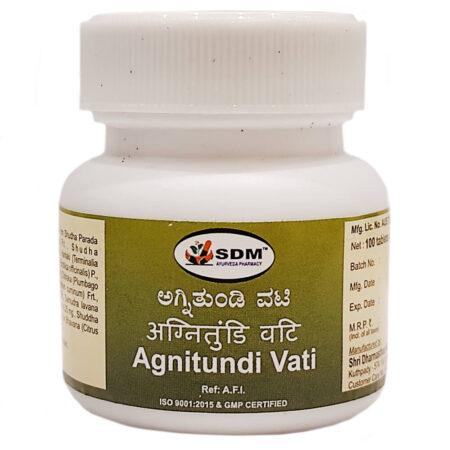 Агнитунди вати (Agnitundi Vati, SDM) купить в Бутике аюрведы премиум качества ROSA