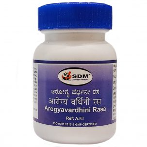 Арогьявардхини Раса (Arogyavardhini Rasa, SDM) купить в Бутике аюрведы премиум