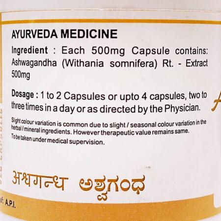 Ашвагандха (Ashwaghandha Capsules, SDM) купить в Бутике аюрведы премиум качества