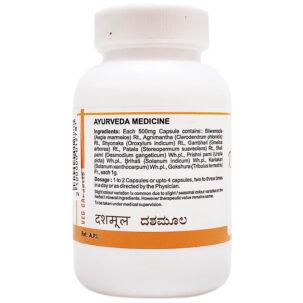 Дашамула капсулы (Dashmool capsules, SDM) купить в Бутике аюрведы премиум качеств