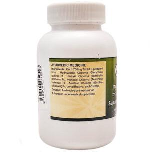 Саптамрит Лоха (Saptamrita Loha Tablets, SDM) купить в Бутике аюрведы премиум качества