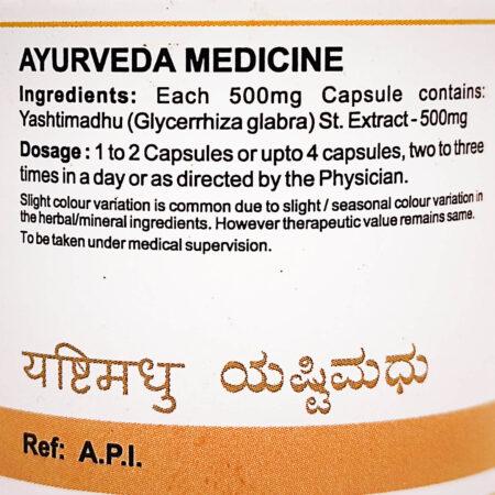 Яштимадху капсулы (Yashtimadhu capsules, SDM) купить в Бутике аюрведы