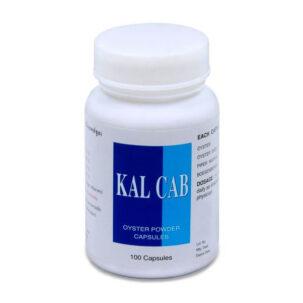 Натуральный устричный кальций Kal Cab купить в Бутике аюрведы премиум качества ROSA