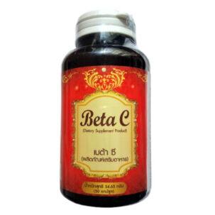 Умные капсулы для похудения CORE Beta-Curve купить в Бутике аюрведы премиум качества