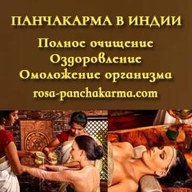 rajah-4